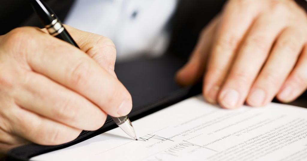 дополнительное соглашение о переводе на другую должность