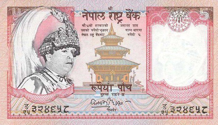 непальская рупия к рублю