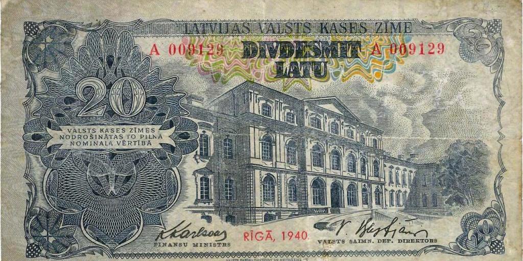 латы 1940 года