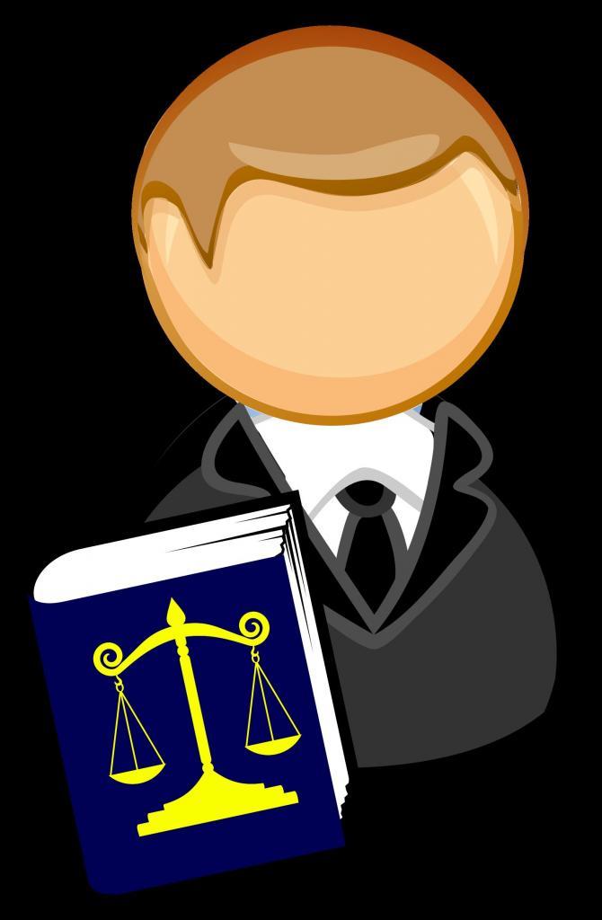 Жалоба на действия бездействия прокурора