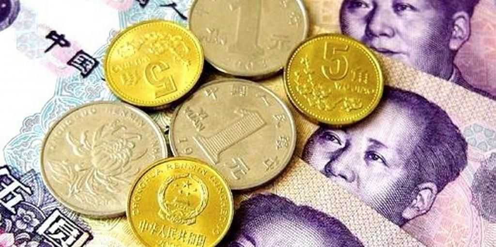 Желтые монеты