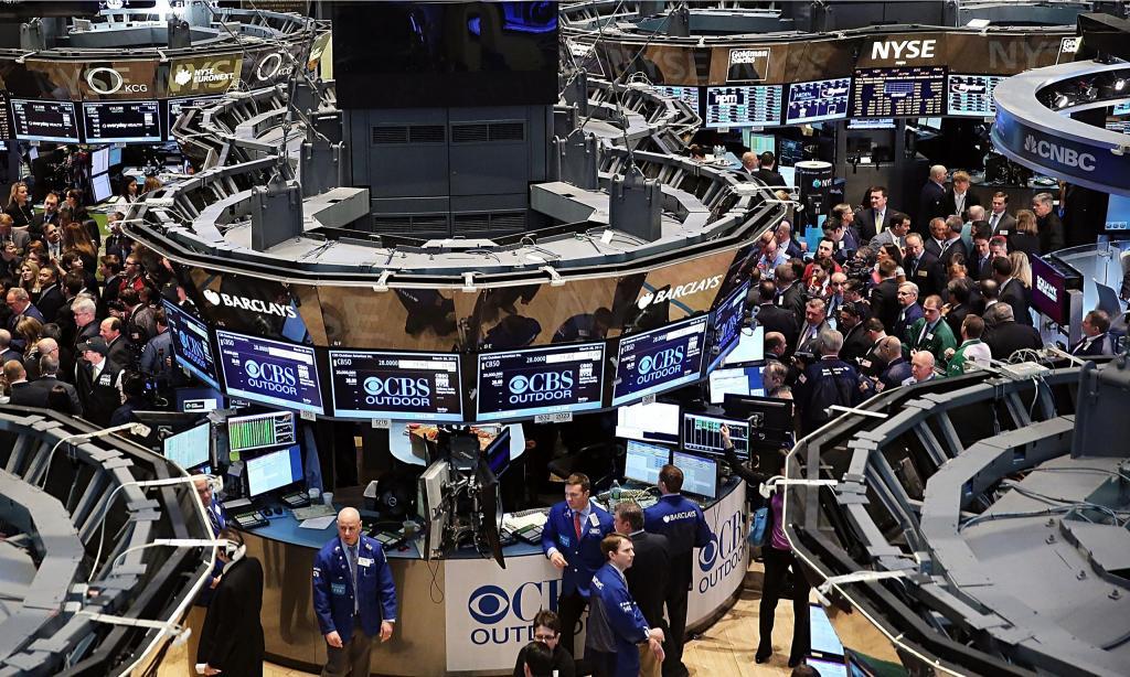 Фондовая биржа.