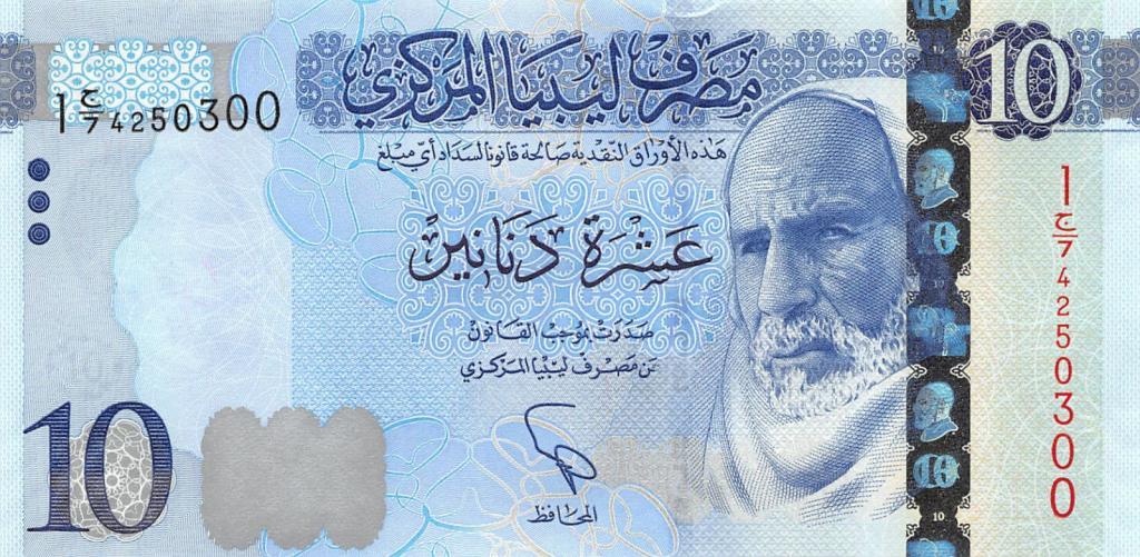 ливийские динары