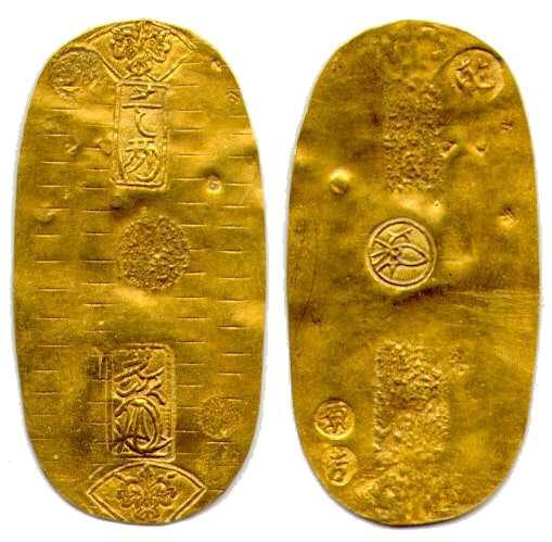 золотая монета - кобан