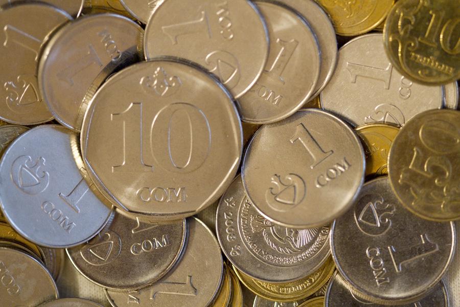 Деньги Киргизии - история ввода