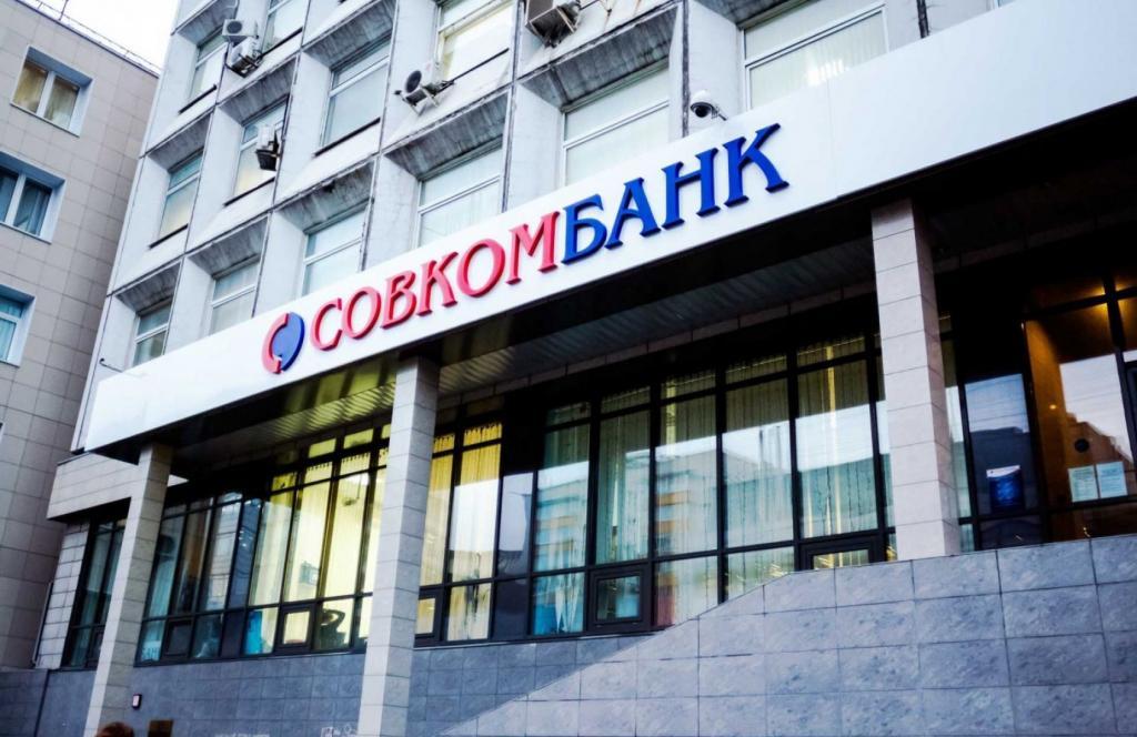 банк, дающий кредит без страховки