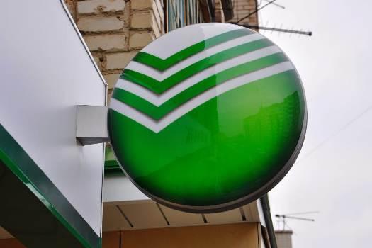 крупнейшие банки россии рейтинг