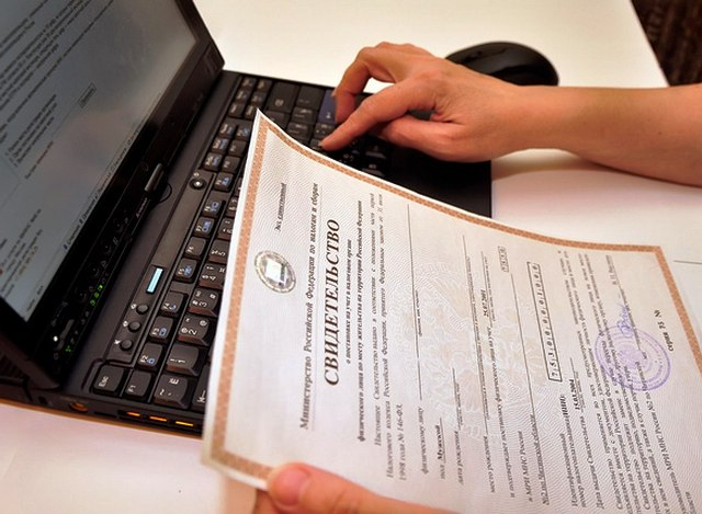 Регистрация ИП по месту временной прописки