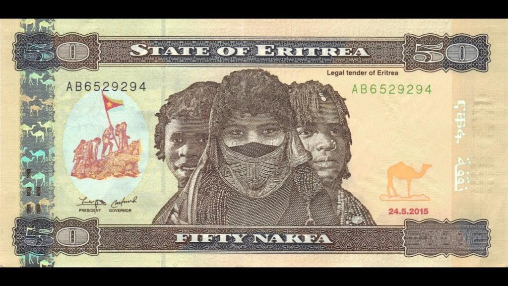эритрейские накфа