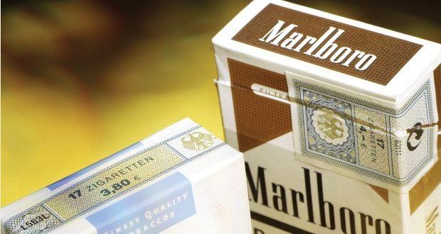 правила торговли сигаретами