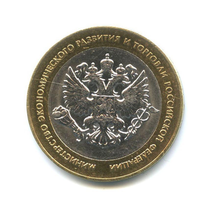 Орел современной монеты