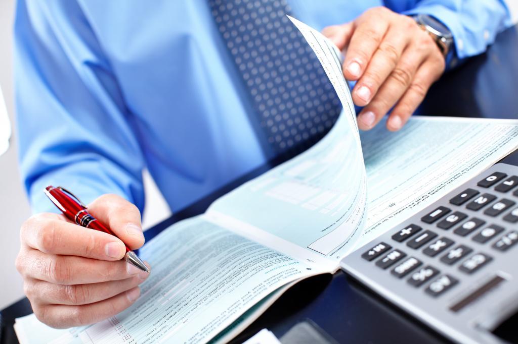 Счет списания дебиторской задолженности