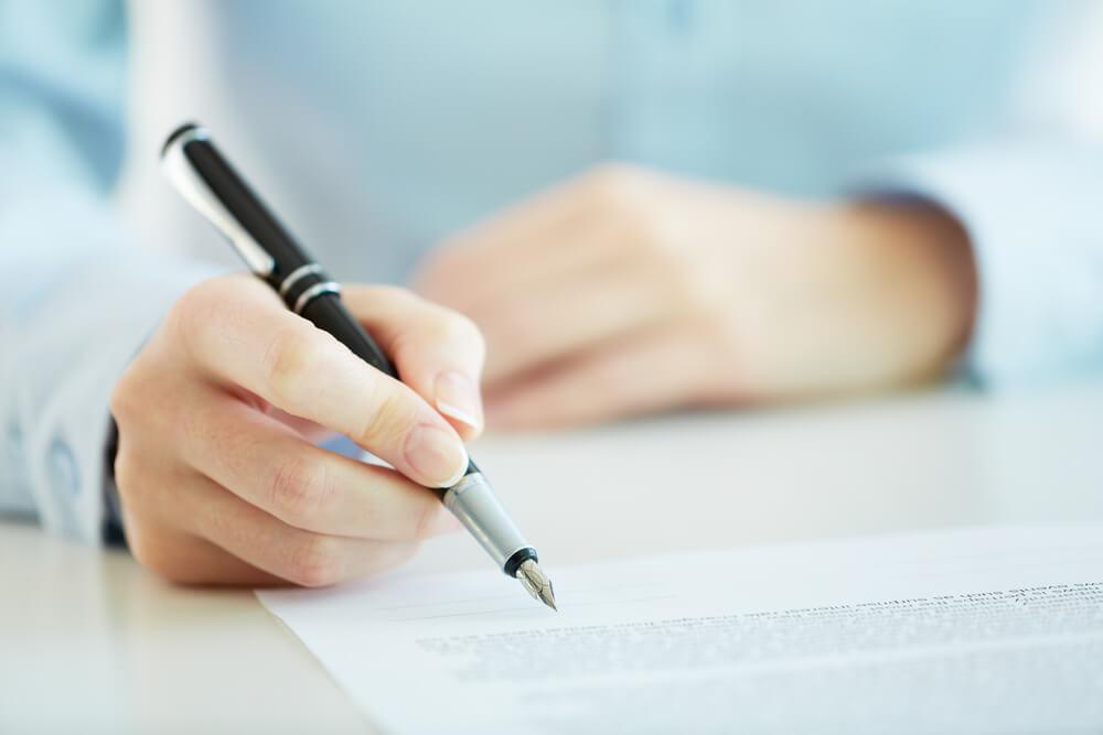 оформление книги отзывов и предложений