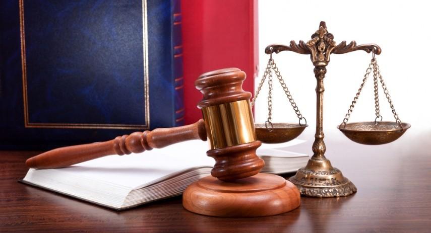 главенство закона