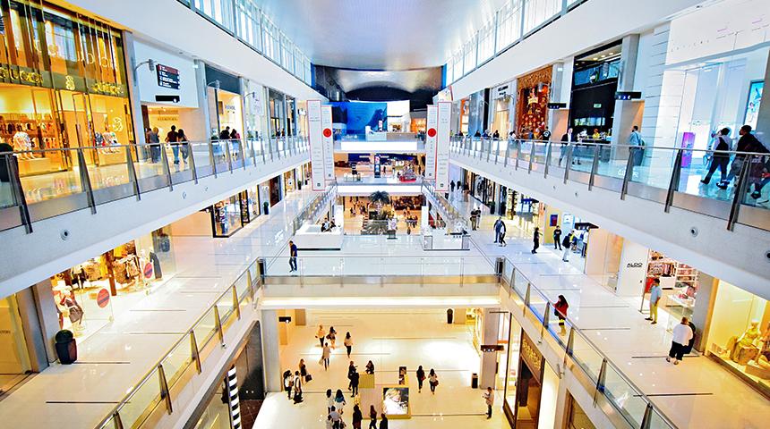 торговый центр, как главное место торговли