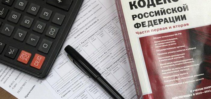 НК РФ и открытие ИП по временной регистрации гражданина