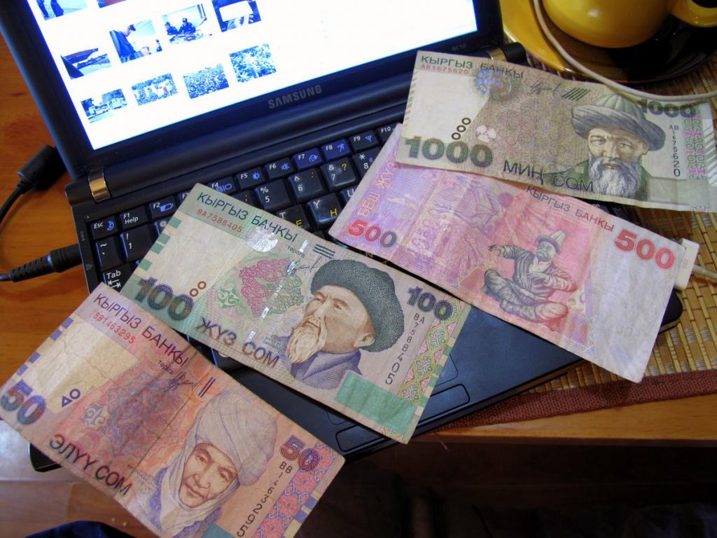 Деньги Киргизии - крупные купюры