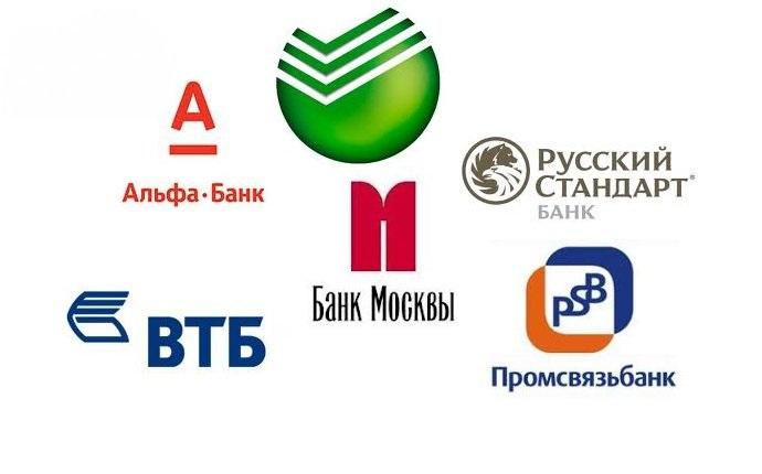Сбербанк лидер среди банков