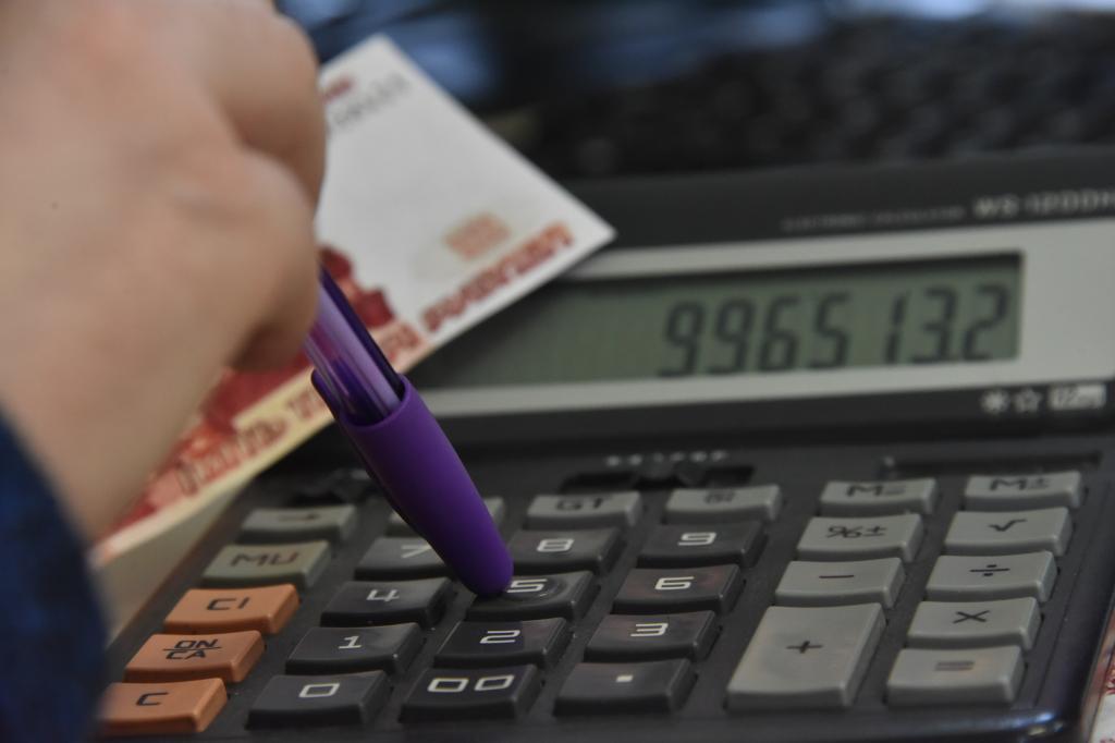 узнать задолженность в пенсионном фонде по инн