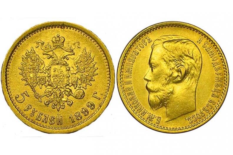 золотые царские 5 рублей