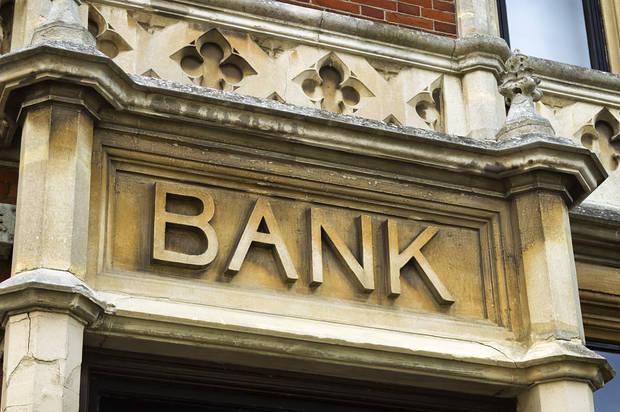 является примером активных операций банка