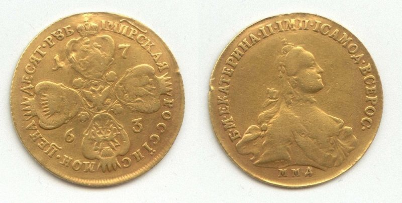 Двадцатипятирублевая монета Империал
