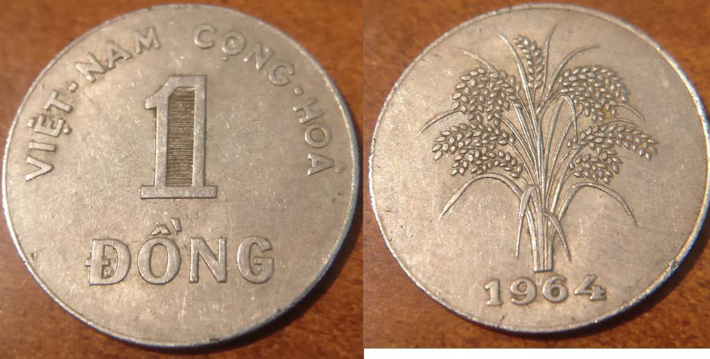 монета Южного Вьетнама