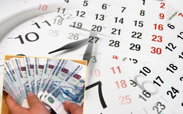штраф за несвоевременную выплату отпускных