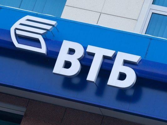 самый крупный банк в россии