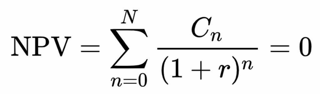 Первая формула