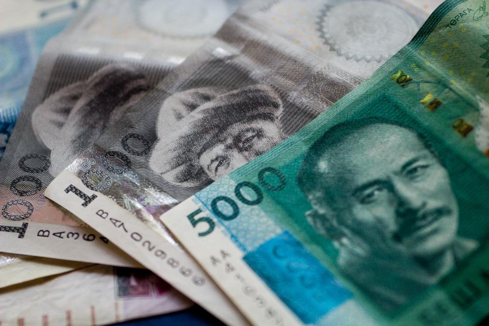 Деньги Киргизии - номиналы