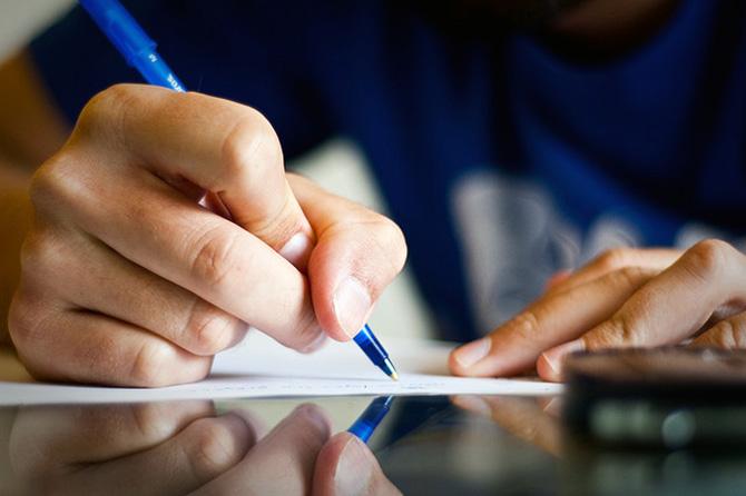 Простая письменная форма