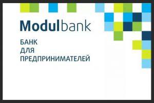 Открываем Расчетный счет в Модульбанке