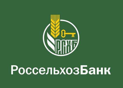 крупнейший банк россии