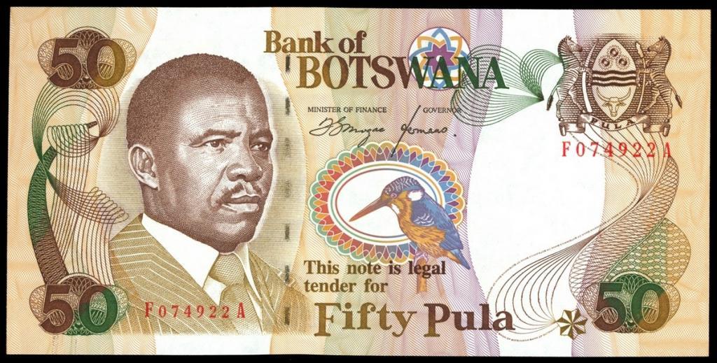 ботсванские пулы