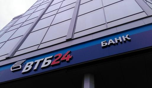 ведущие банки россии