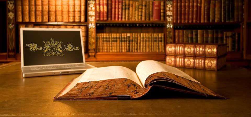 Книги законов