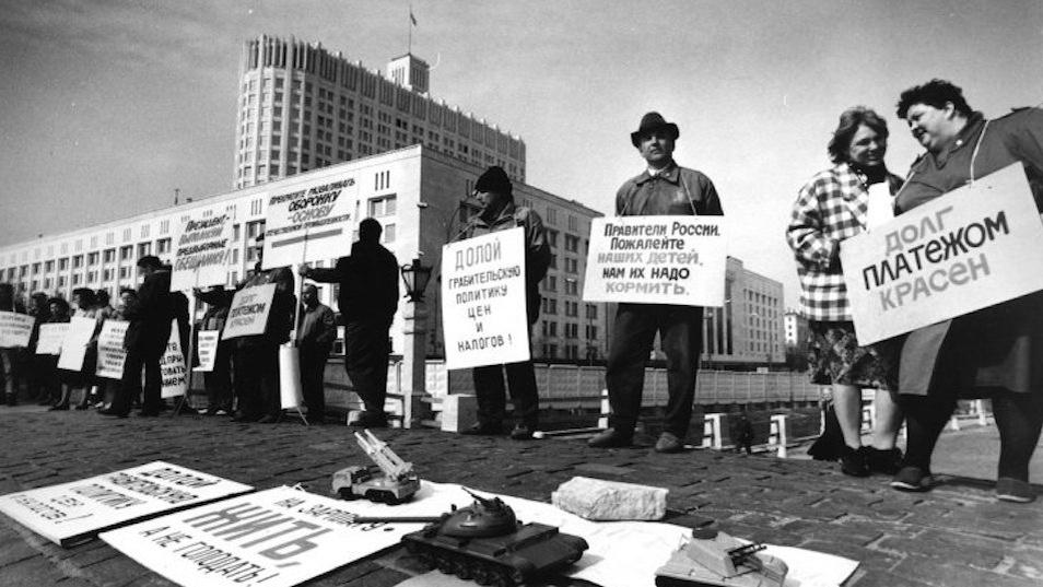 Демонстрация граждан в дефолт 1998 года