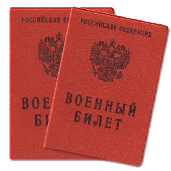 документы для подачи заявления о потере паспорта