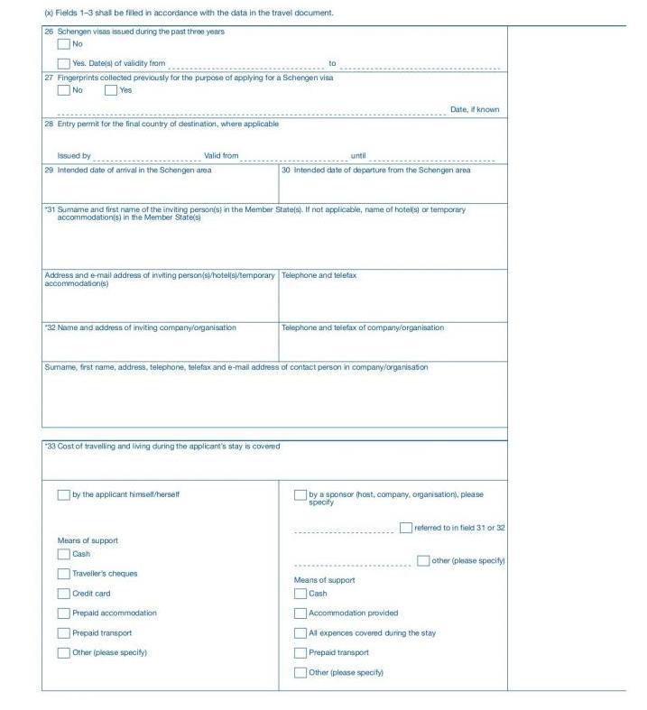Третья страница анкеты