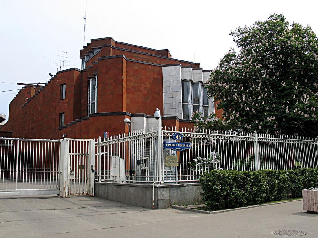 канцелярия французского посольства