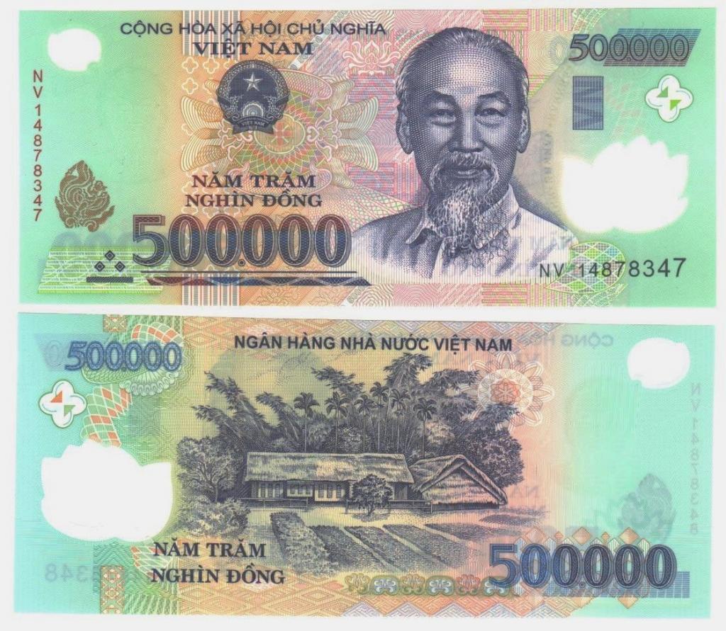 500 000 вьетнамских донгов