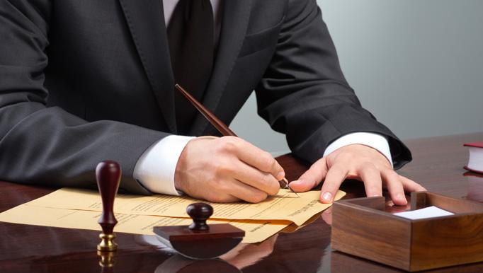 как получить лицензию нотариуса