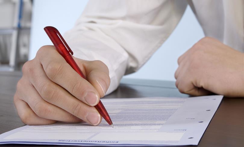 Форма написания заявления