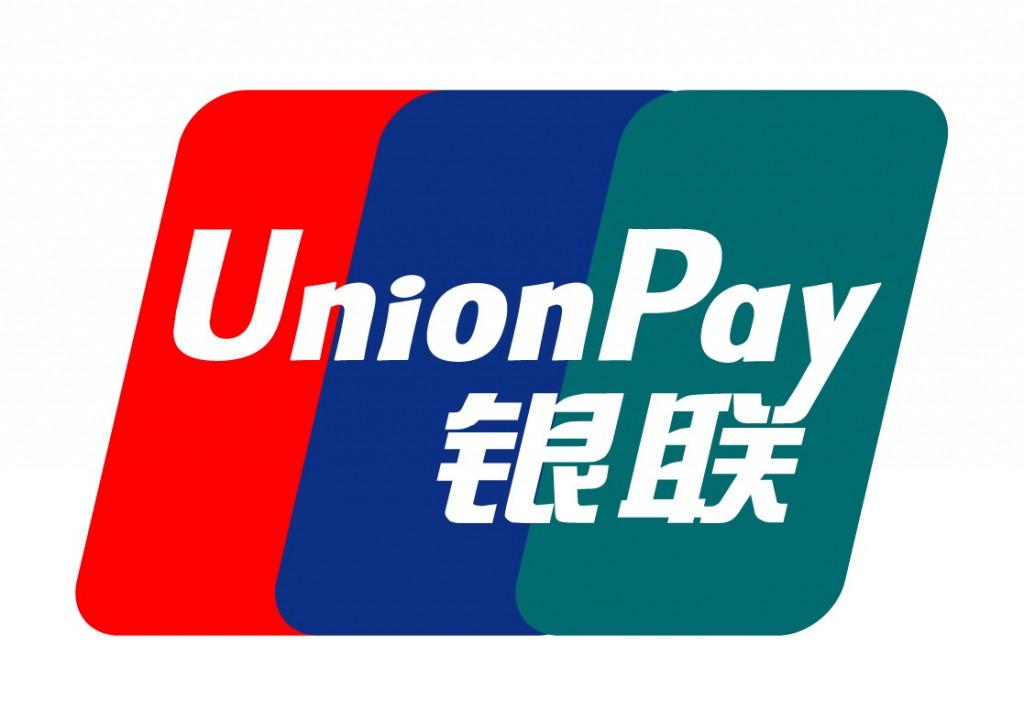 Китайская карта от Union Pay.