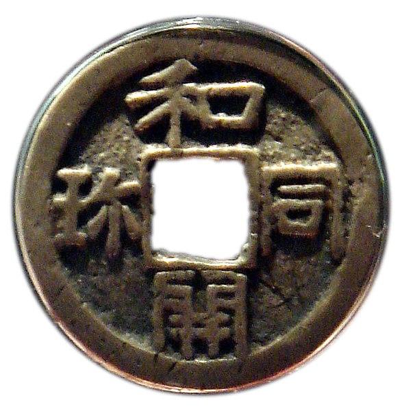 история денег в японии