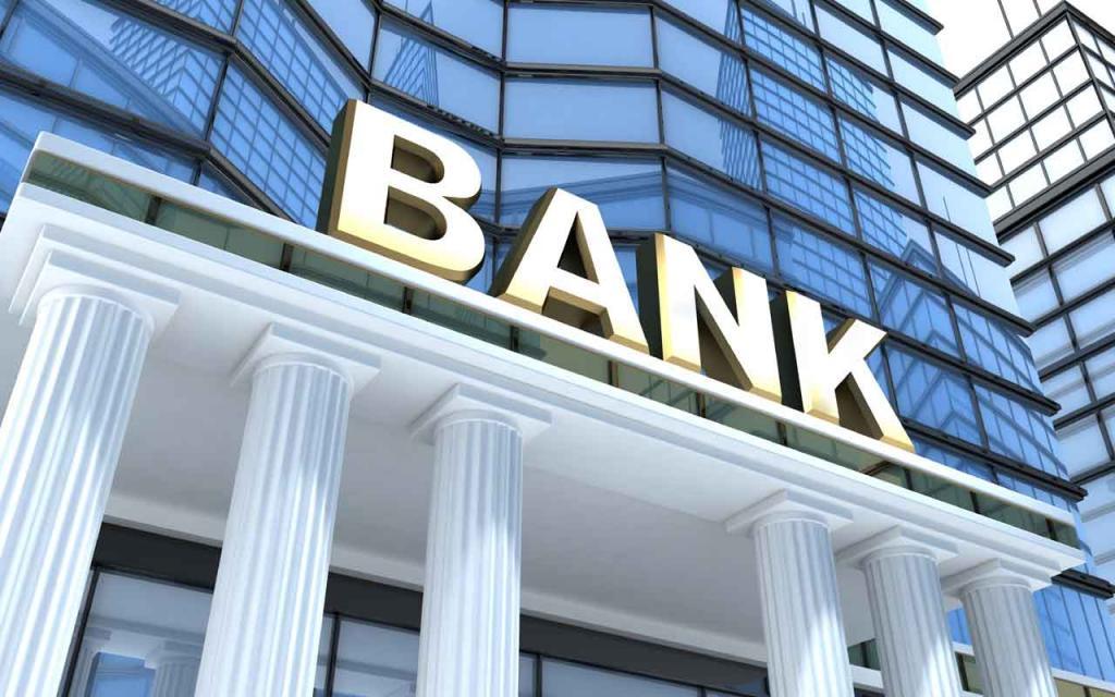 активные банковские операции
