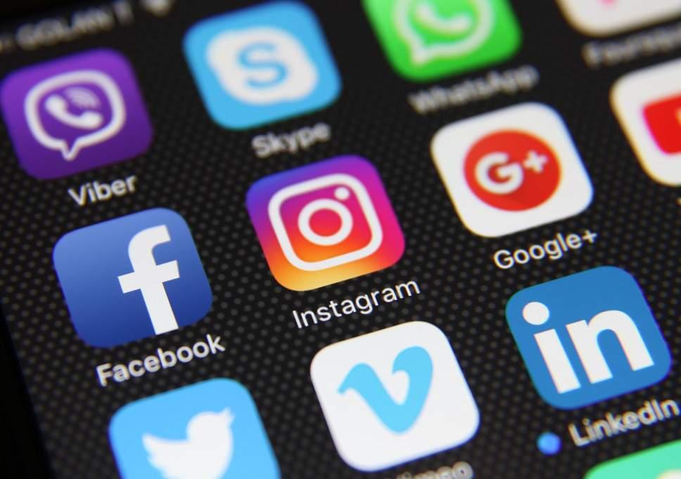 4. как сделать рекламу в Инстаграм