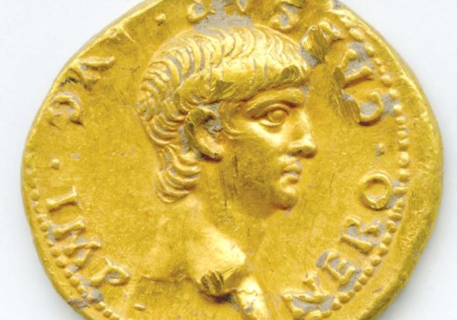 Золотая римская монета