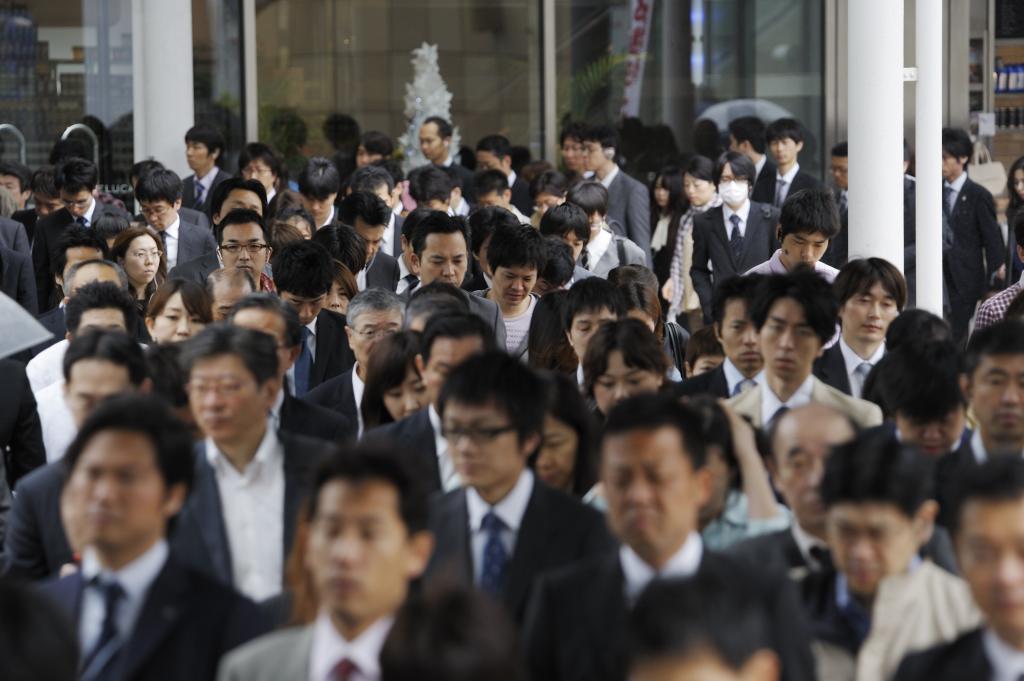 Японское население